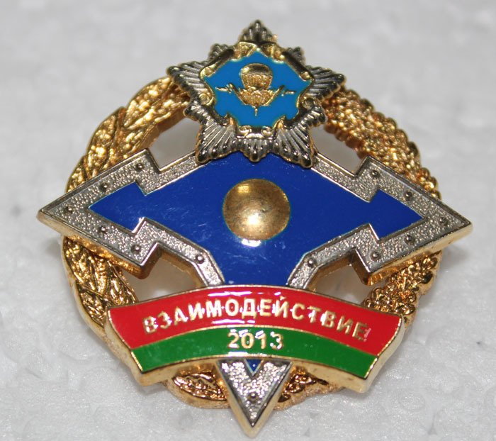Custom Combination Screw Metal Badge
