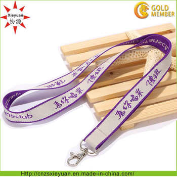 Custom Factory Direct Sell Nylon Embroidery Ribbon