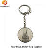 Promotion Castle Metal Misty Silver and Shiny Silver Key Chain