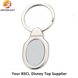 Factory Direct Sell Metal Blank Keychain