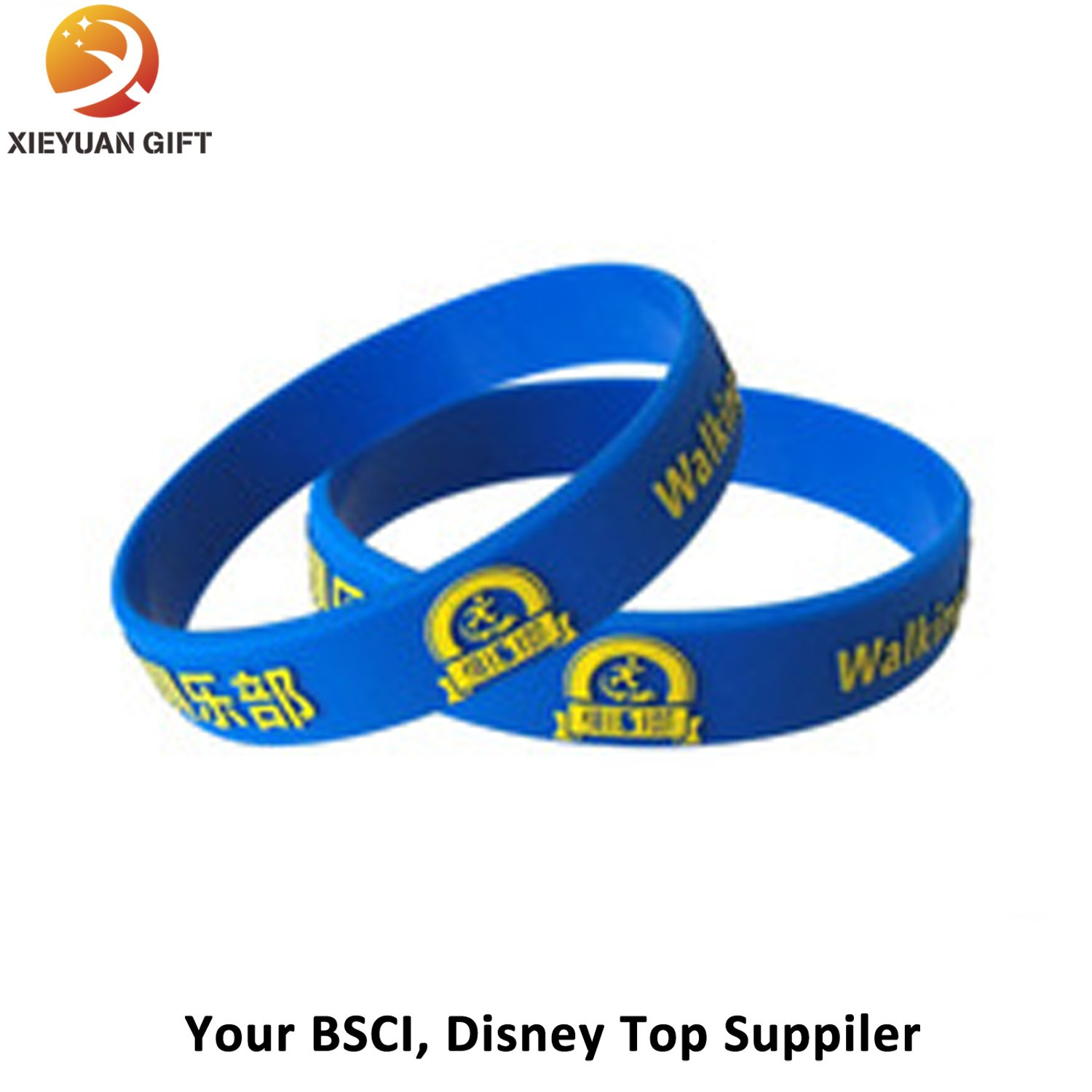 Made in China PVC Silicone Bracelet Wedding Gifts