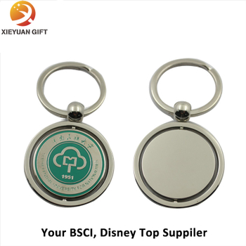 Zinc Alloy China Suppliers Key Holder for Cars (XYmxl111001)