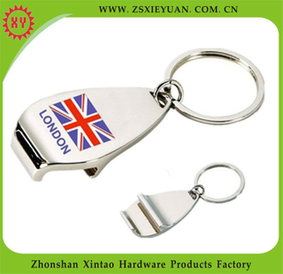 Best Selling New High Quality Bottle Opener Keychain
